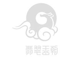 翡翠原石料子:高冰飘花挂件翡翠平安无事牌镶嵌吊坠